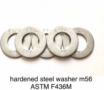 hardened steel washer